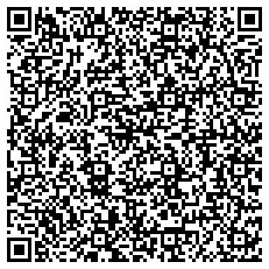 QR-код с контактной информацией организации ЛАДА ПРОИЗВОДСТВЕННЫЙ КООПЕРАТИВ