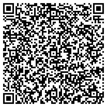 QR-код с контактной информацией организации ХРИЗОЛИТ ЗАО