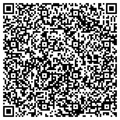 QR-код с контактной информацией организации ГОЛУБОЕ ОЗЕРО ПАНСИОНАТ ДЛЯ ДЕТЕЙ-ИНВАЛИДОВ