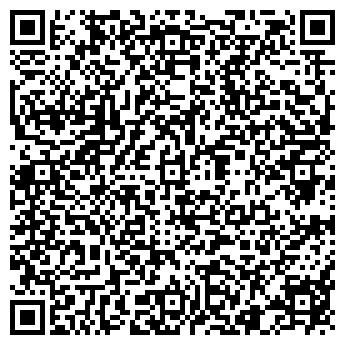 QR-код с контактной информацией организации МУП ОХТЕУРСКОЕ