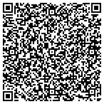 QR-код с контактной информацией организации СИБИРСКИЕ ОЗДОРОВИТЕЛЬНЫЕ СИСТЕМЫ