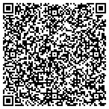 QR-код с контактной информацией организации УПРАВЛЕНИЕ МЕХАНИЗИРОВАННЫХ РАБОТ № 1