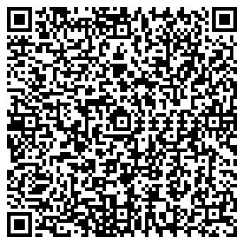 QR-код с контактной информацией организации ТОО СПЛИН