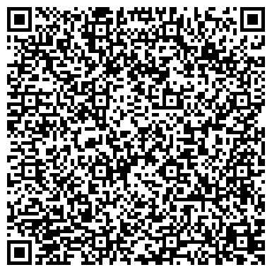 QR-код с контактной информацией организации ОТДЕЛЕНИЕ ЭЛЕКТРОСВЯЗИ ПЕРЕГОВОРНЫЙ ПУНКТ