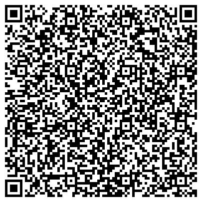 QR-код с контактной информацией организации РОСТЭК-ЕКАТЕРИНБУРГ ТАМОЖЕННЫЙ БРОКЕР ЗАО НИЖНЕВАРТОВСКИЙ ФИЛИАЛ