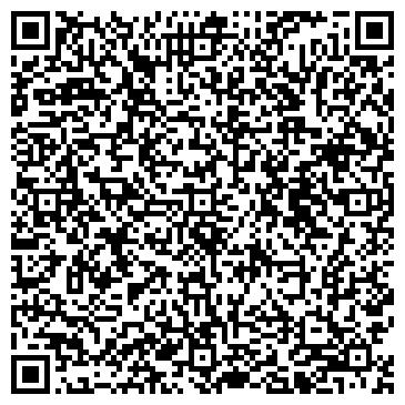 QR-код с контактной информацией организации ХОЛОДИЛЬНАЯ ТЕХНИКА МАГАЗИН