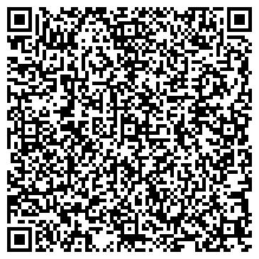 QR-код с контактной информацией организации ЗАПАДНАЯ СИБИРЬ АО