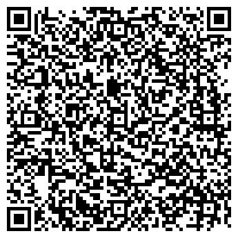 QR-код с контактной информацией организации СОДАЛИТ МАГАЗИН