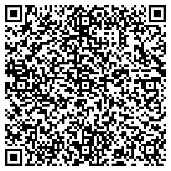 QR-код с контактной информацией организации БЕЛОЗЕРНЕФТЬ ОАО
