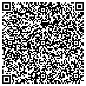 """QR-код с контактной информацией организации ООО """"ДЕНТАЛСЕРВИС"""""""
