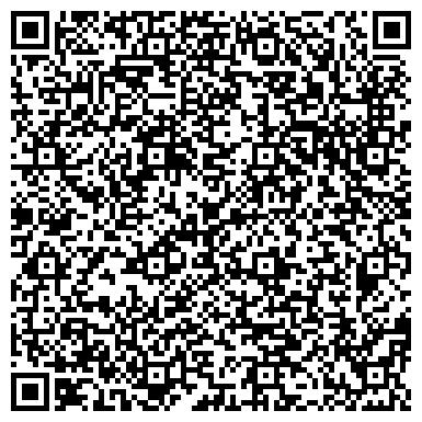 QR-код с контактной информацией организации КРЫЛЬЯ САМОТЛОРА АВИАЦИОННЫЙ ЦЕНТР