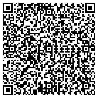 QR-код с контактной информацией организации № 2534