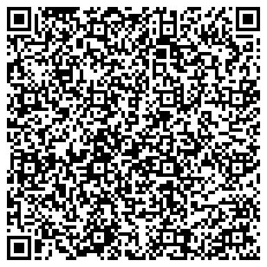 QR-код с контактной информацией организации ООО ЗАПАДНО-СИБИРСКАЯ СЕРВИСНАЯ КОМПАНИЯ