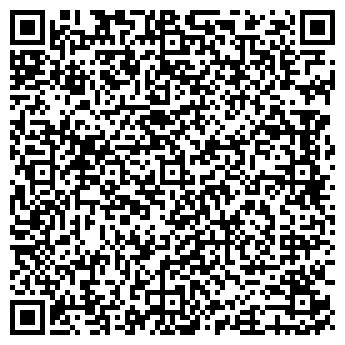QR-код с контактной информацией организации АВТОТРАНССЕВЕР