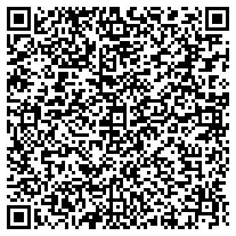 QR-код с контактной информацией организации № 18 ТК ЮГОРСКАЯ