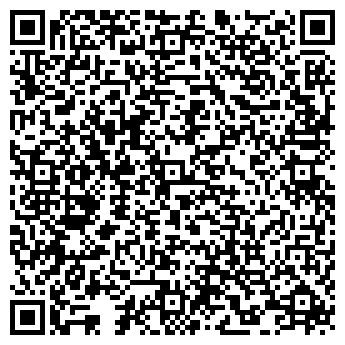 QR-код с контактной информацией организации СИБГАЗСНАБ