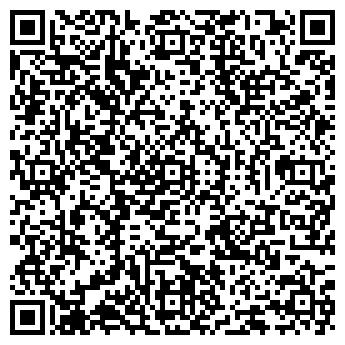 QR-код с контактной информацией организации БАРС ИЧП