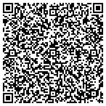 QR-код с контактной информацией организации САМОТЛОР ТЕЛЕРАДИОКОМПАНИЯ