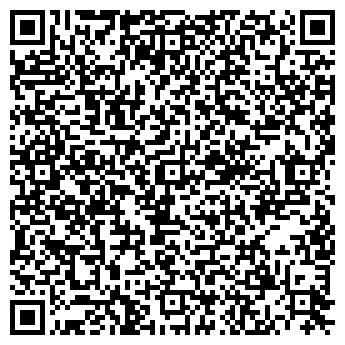 QR-код с контактной информацией организации СФЕРА ТК