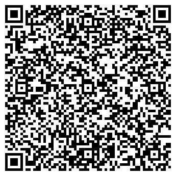 QR-код с контактной информацией организации ООО КОМИНТЕЛ