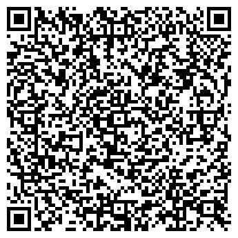 QR-код с контактной информацией организации МВ-ПРИНТ