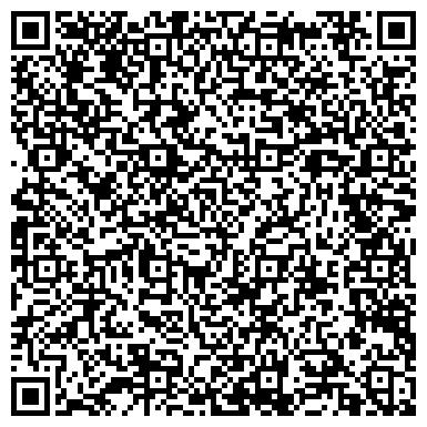 QR-код с контактной информацией организации № 16 ГОРОДСКОЕ ОТДЕЛЕНИЕ ПОЧТОВОЙ СВЯЗИ