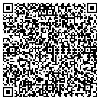 QR-код с контактной информацией организации № 1941