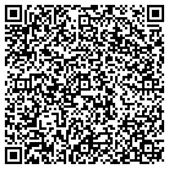 QR-код с контактной информацией организации ООО ЦЕНТР-Ф