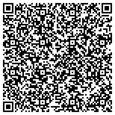 QR-код с контактной информацией организации № 9 ГОРОДСКОЕ ОТДЕЛЕНИЕ ПОЧТОВОЙ СВЯЗИ