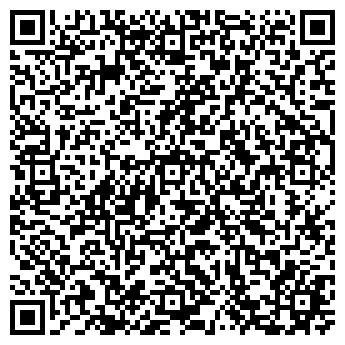QR-код с контактной информацией организации КОНСТ СЕРВИС ООО