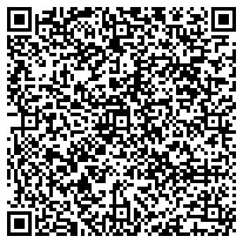 QR-код с контактной информацией организации КОДА ВАРТЛЕС