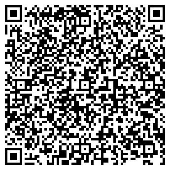 QR-код с контактной информацией организации АМАДИ ООО