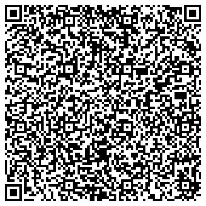 QR-код с контактной информацией организации Белозерное управление технологического транспорта