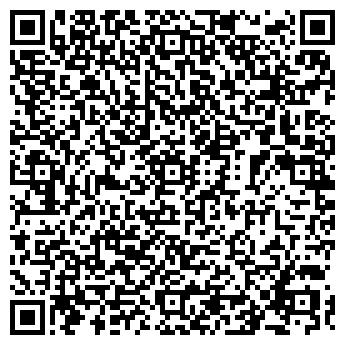 QR-код с контактной информацией организации МИХАЙЛОВСКОЕ МПУ