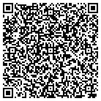 """QR-код с контактной информацией организации ООО """"Триумф"""" Санаторий"""