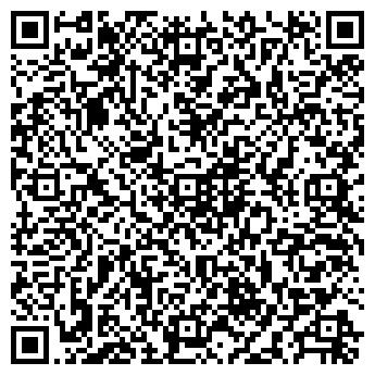 QR-код с контактной информацией организации МОНТАЖ-СЕРВИС
