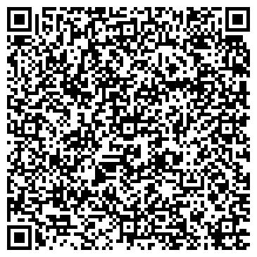 QR-код с контактной информацией организации ГКУ Билимбаевское лесничество