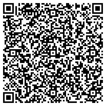 QR-код с контактной информацией организации УРАЛЬСКАЯ ФОЛЬГА, ОАО