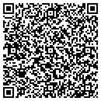 QR-код с контактной информацией организации АРАКАЕВСКИЙ СПК