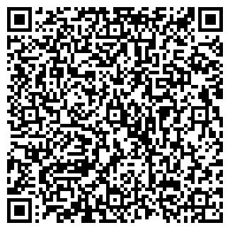 QR-код с контактной информацией организации № 2 ГПС