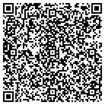 QR-код с контактной информацией организации СРЕДНИЙ УРАЛ, ЗАО