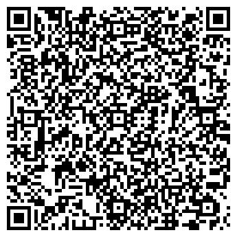 QR-код с контактной информацией организации КАМЕННАЯ СЛОБОДА