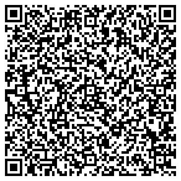 QR-код с контактной информацией организации ООО ТАГИЛЬСКИЙ ШИФЕР