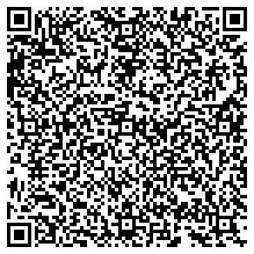 QR-код с контактной информацией организации ЕДИНЫЙ ЦЕНТР ПЛАТЕЖЕЙ И РЕГИСТРАЦИИ