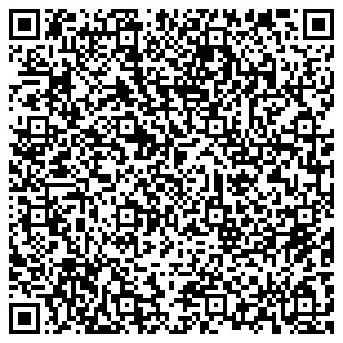 QR-код с контактной информацией организации ВОЕНИЗИРОВАННЫЙ ГОРНОСПАСАТЕЛЬНЫЙ ВЗВОД ВГСЧ ВГОКА, ГУП