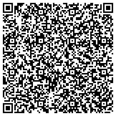 QR-код с контактной информацией организации ЦЕНТР ПРОМЫШЛЕННОЙ БЕЗОПАСНОСТИ ГОРНОЗАВОДСКОГО ОКРУГА, ООО
