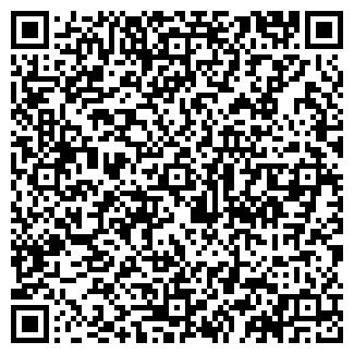 QR-код с контактной информацией организации АОРТА, ОАО