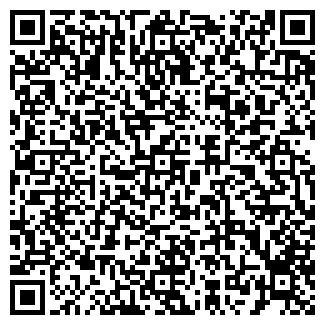 QR-код с контактной информацией организации ПЕРСОНАЛ