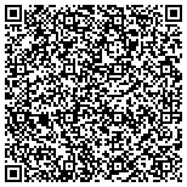 QR-код с контактной информацией организации ГОСУДАРСТВЕННОЙ СЛУЖБЫ УРАЛЬСКАЯ АКАДЕМИЯ ФИЛИАЛ