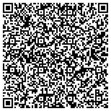 QR-код с контактной информацией организации УРАЛЬСКИЙ ИНСТИТУТ УПРАВЛЕНИЯ ЭКОНОМИКИ И ПРАВА ФИЛИАЛ